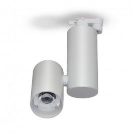 30W LED Прожектор Релсов БялоТяло Бяла светлина