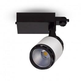 35W LED Прожектор Релсов Черно/Бяло Тяло Бяла светлина