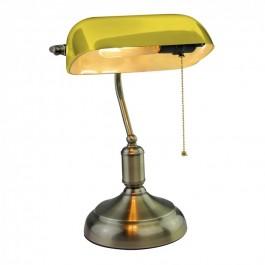 Настолна Лампа Банкер Е27 Жълта