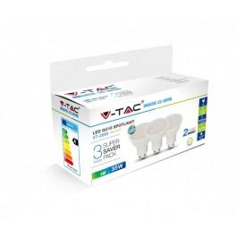 LED Крушка - 5W GU10 SMD Бяла Пластик, Бяла неутрална 3 бр/Сет
