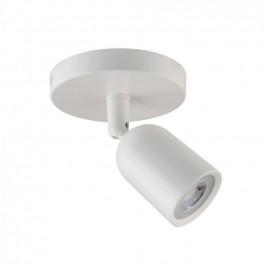 GU10 Стенна Лампа Бяло Тяло