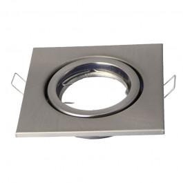 Корпус на луна за крушка с цокъл GU10 - Квадрат, Pегулируем, Satin Nickel